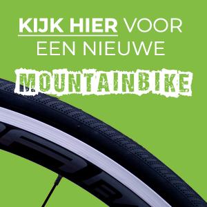 mountainbike kopen 1 300x300 - Video's